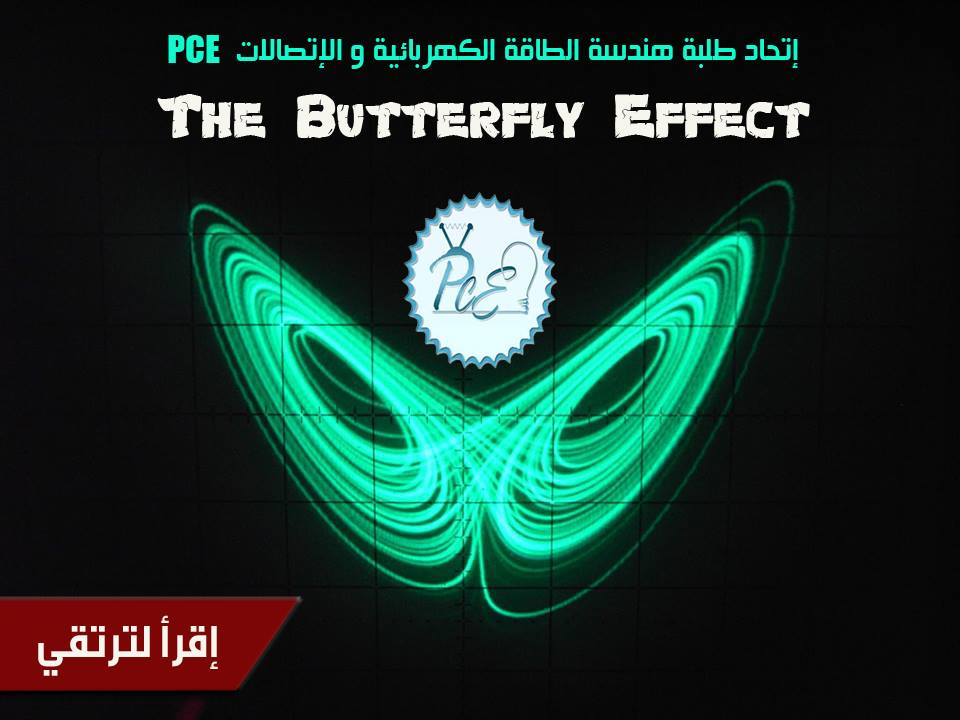 the butterfly effect article